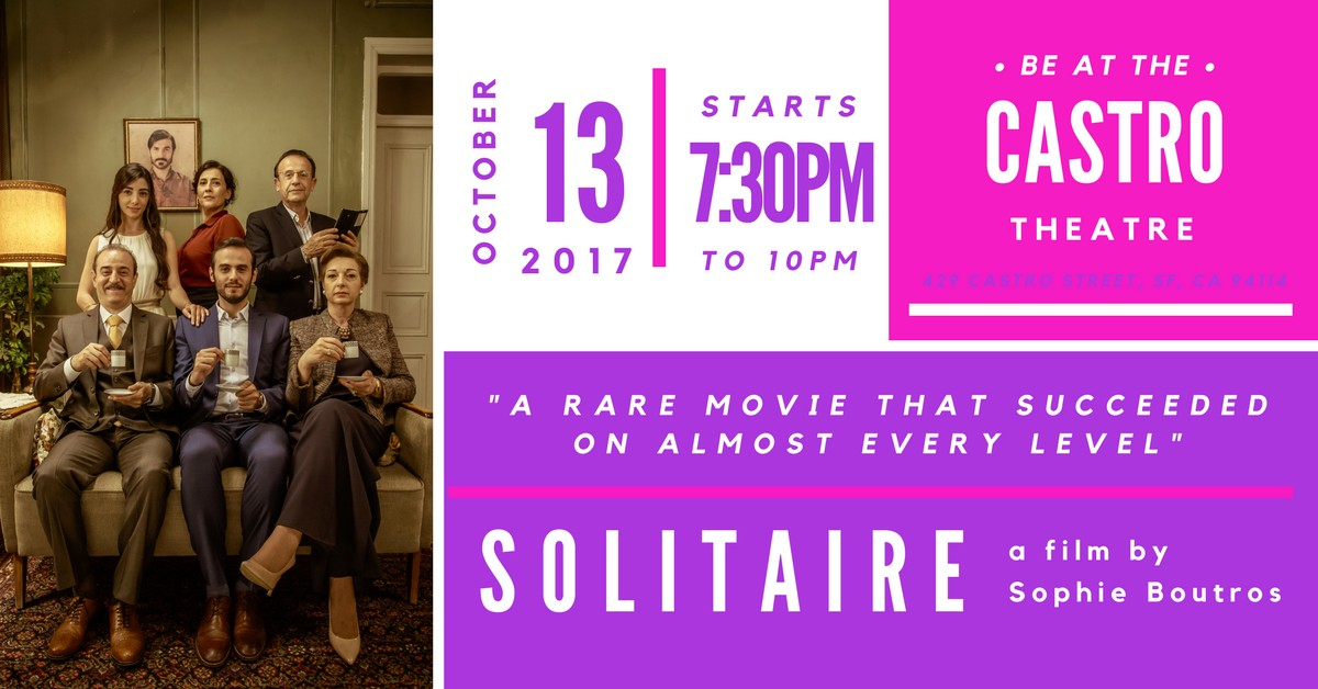 MAHBAS – Solitaire to Open the 21st Arab Film Festival