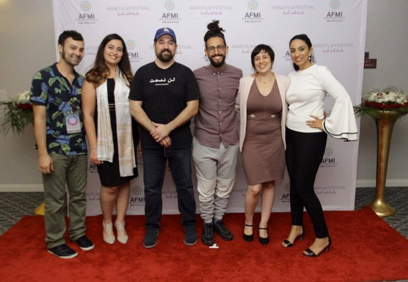 The Arab Film Festival in Los Angeles