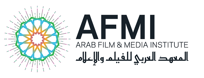 Arab Film and Media Institute (AFMI) Logo