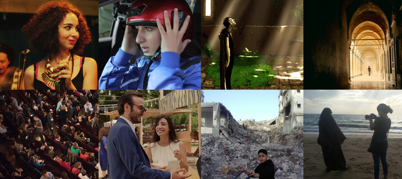AFMI is the Home of the Arab Film Festival