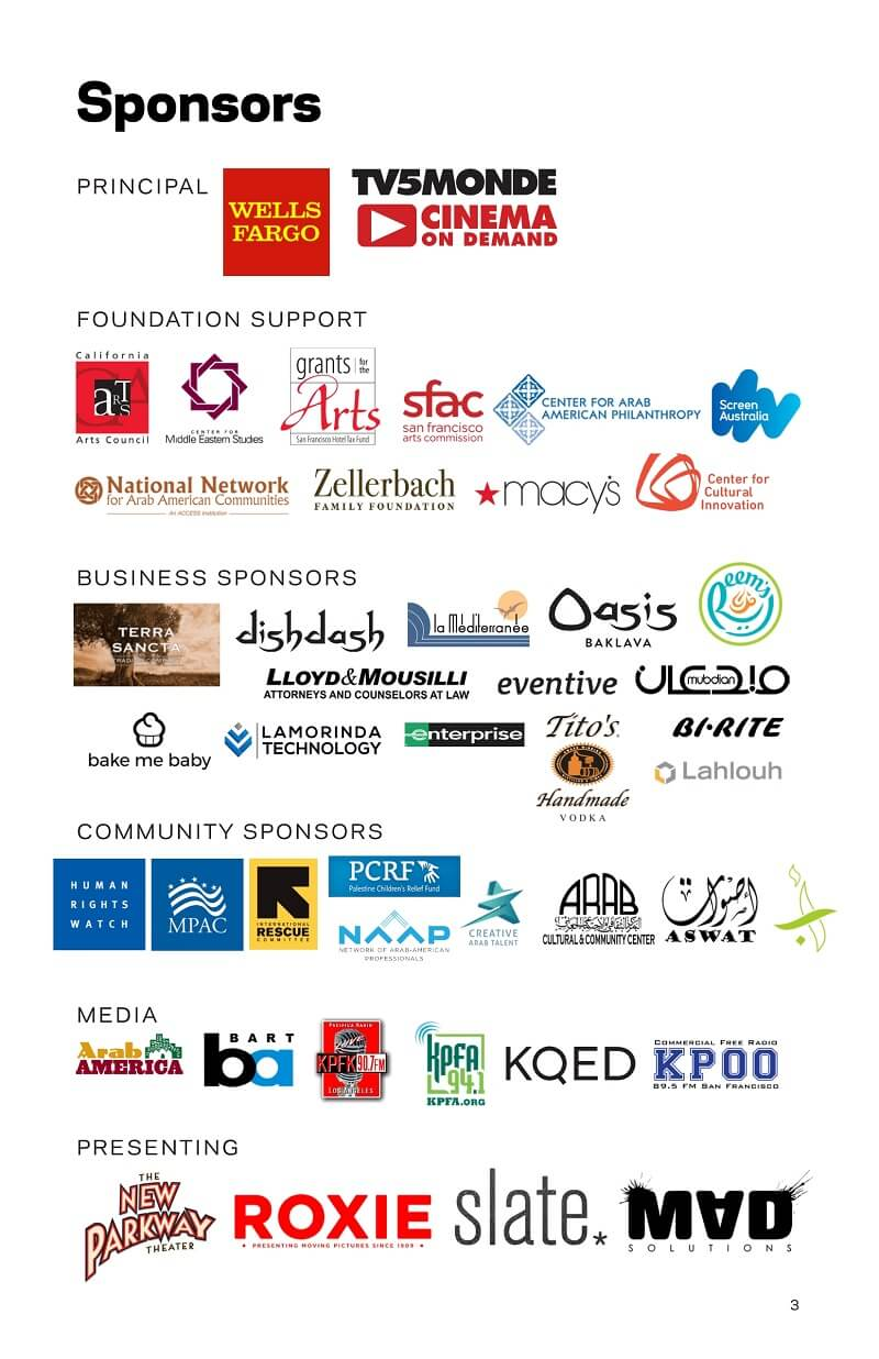 AFMI Partners and Sponsors