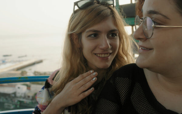 Queer Arab Films to Watch: 3 Centimetres