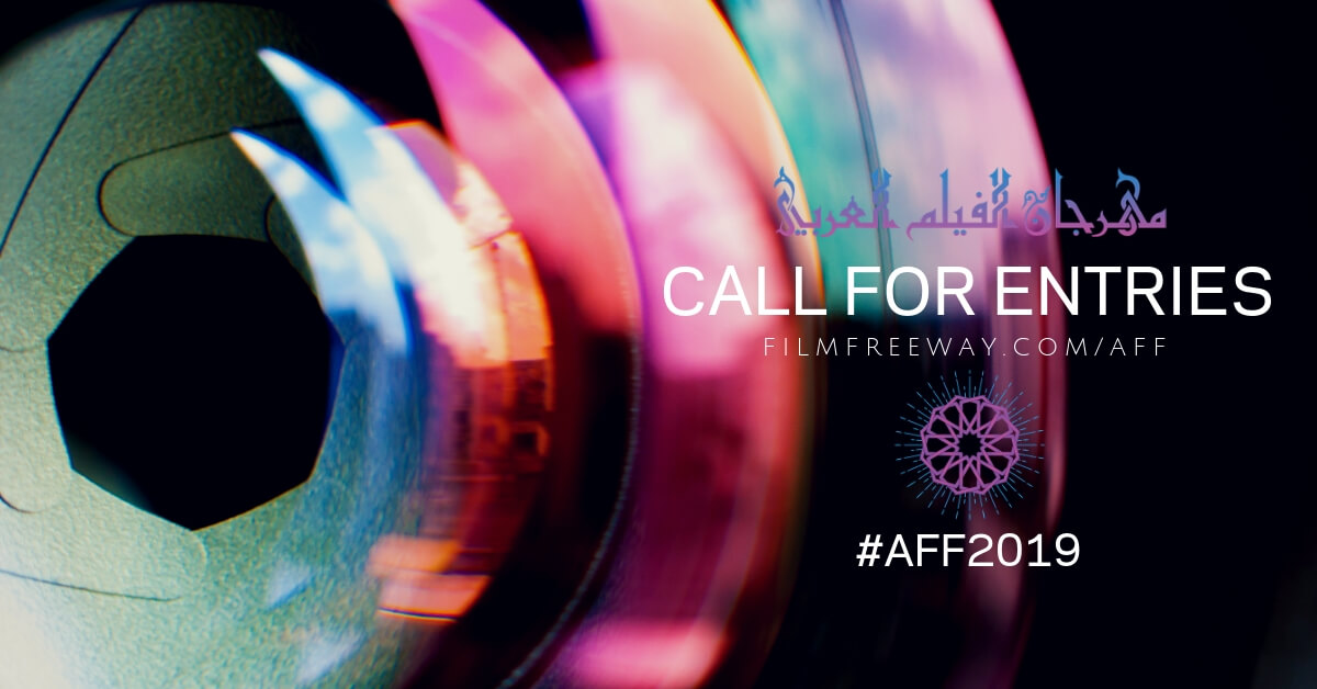 Submissions are open for #AFF2019!