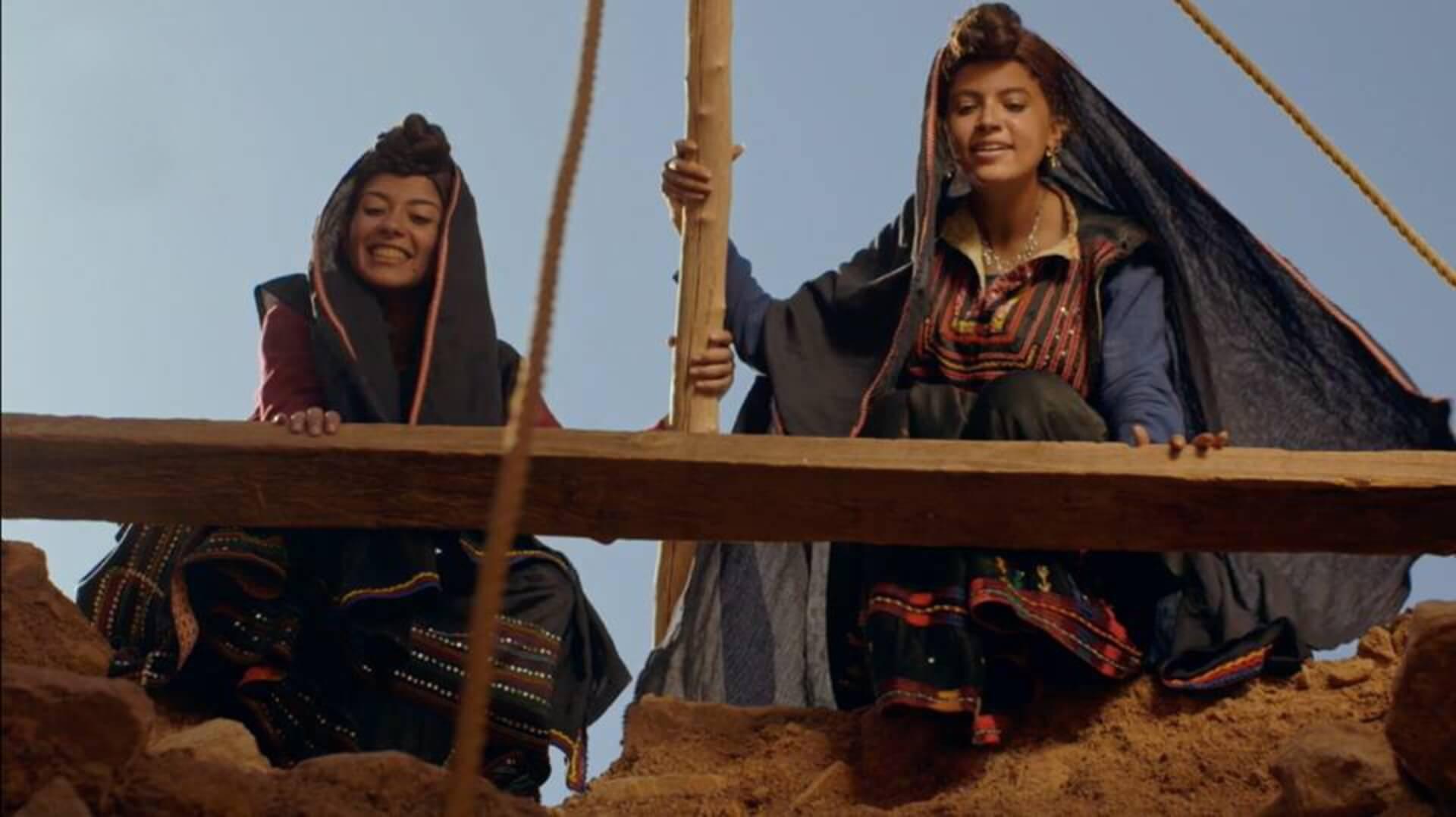 "Arab Film Festival Screening: ""Aswat Jadida"" (New Voices)"