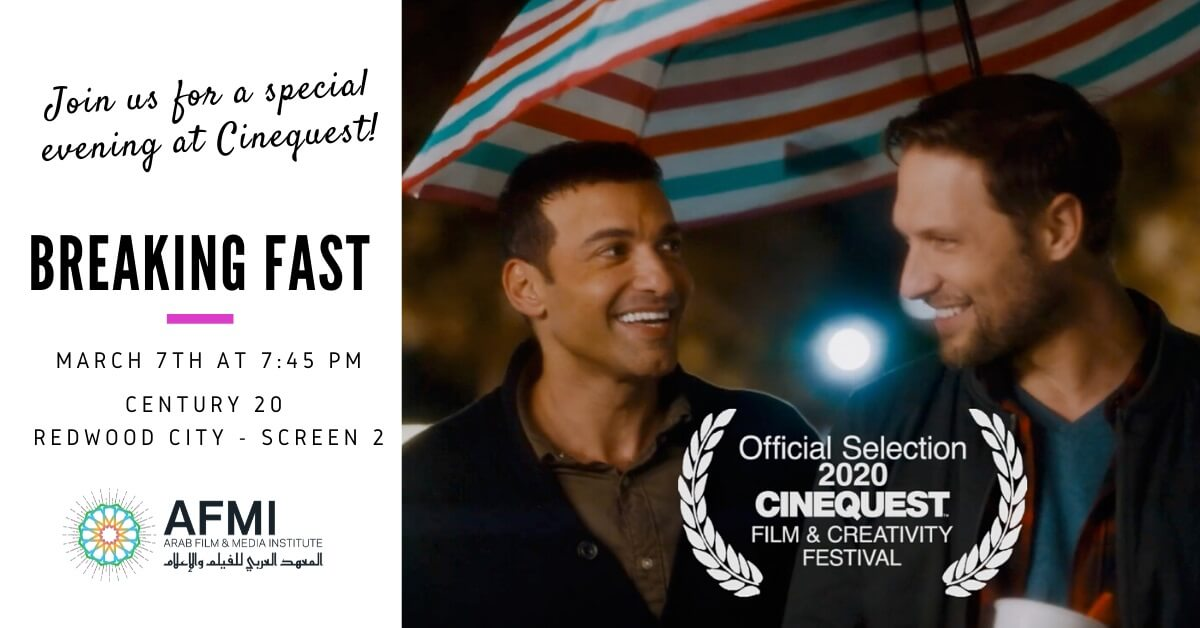 AFMI Night at Cinequest: Breaking Fast w. Director Mike Mosallam