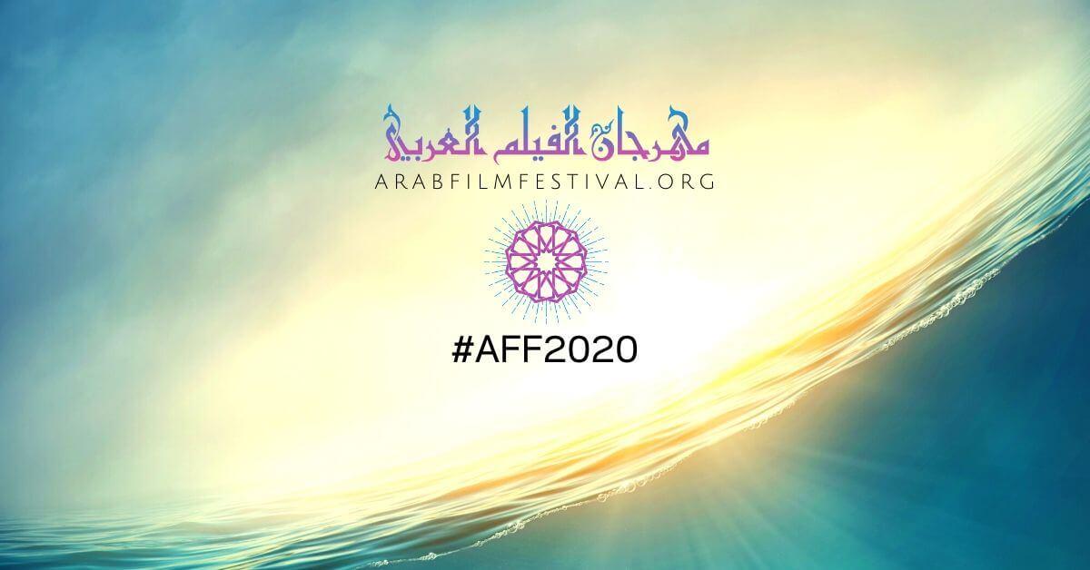 Aff 2020 Opening Night