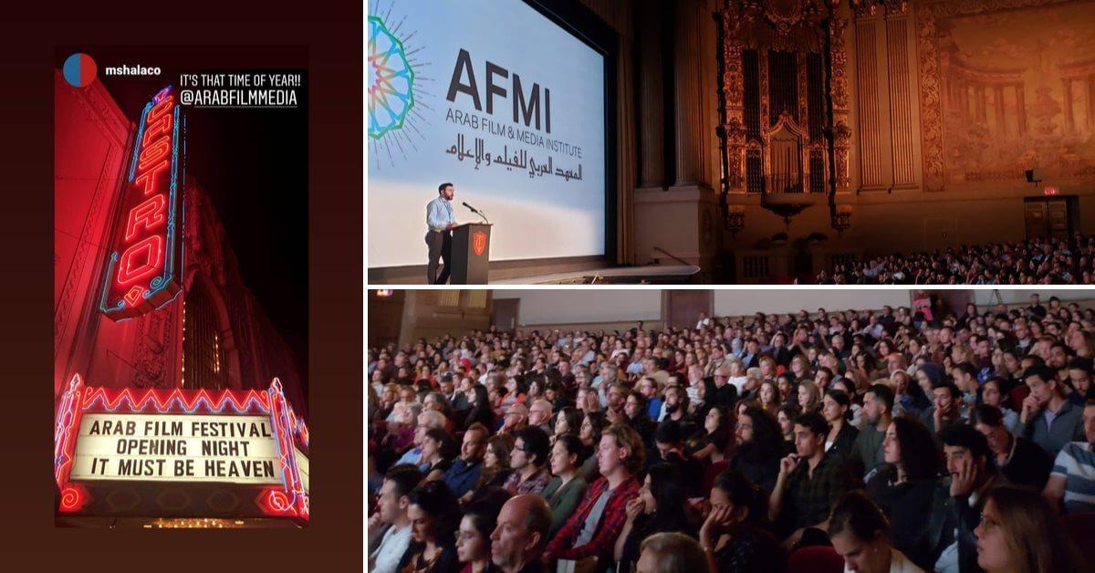 Arab Film Festival AFF2020