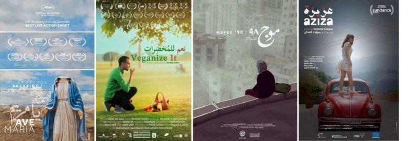 Arab Film Series - Arab World Shorts