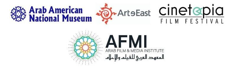 Arab Film Series Online