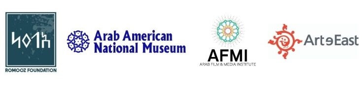 Arab Film Series Online: Yemeni Stories Told by Yemeni Filmmakers + Talkback