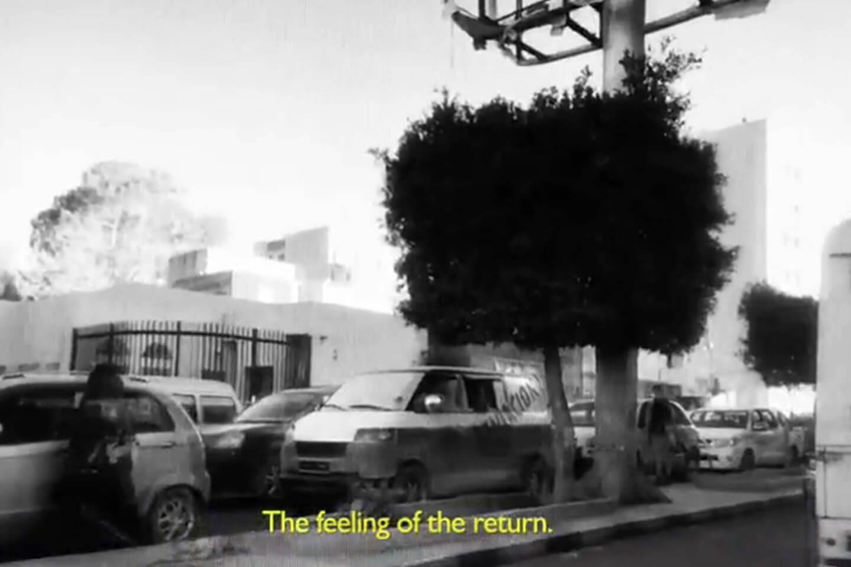 Arab Film Series Online: Yemeni Stories Told by Yemeni Filmmakers + Talkback