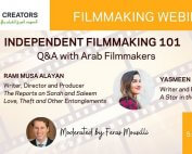 AFMI Filmmaking Webinar: Independent Filmmaking 101 - Q&A with Arab Filmmakers