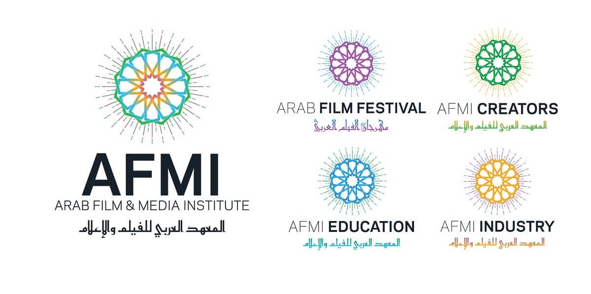 AFMI - Arab Film and Media Institute - Pillars
