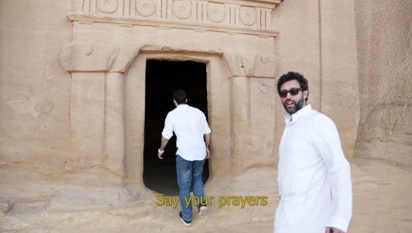 Film still from Madayen